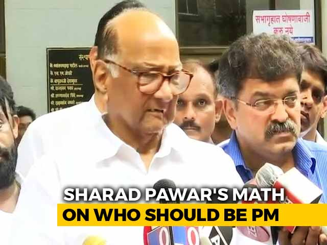 Video : Sharad Pawar's Math On Who Should Be PM Is Not Good News For Rahul Gandhi
