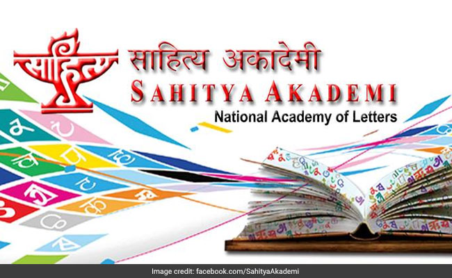साहित्य अकादेमी मंगलवार को दिल्ली में आयोजित करेगा मैथिली काव्योत्सव