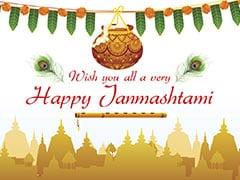 Happy Janmashtami 2019: श्रीकृष्ण जन्माष्टमी पर शेयर करें ये Messages, ये बनाएंगे तो घर जरूर आएंगे माखनचोर