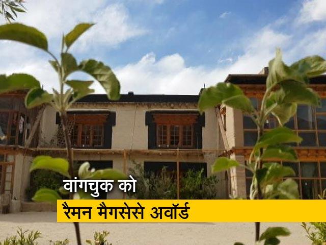 Videos : प्राइम टाइम : हिमालय पार प्रतिभा की एक प्रयोगशाला
