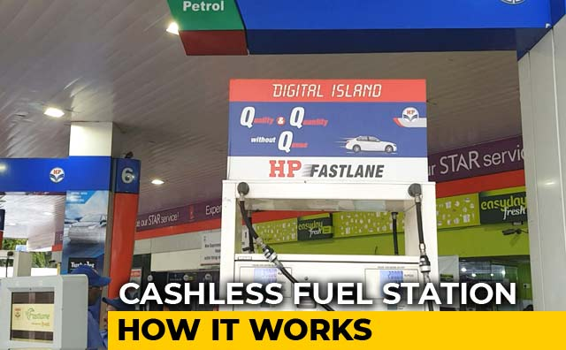 Video : HP Fastlane: India's First RFID Based Fuel Payment Solution