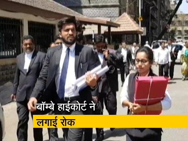 Video : कोर्ट ने 'दलित' शब्द पर लगाई रोक
