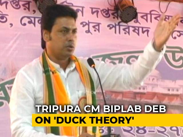 Video : Biplab Deb's Latest Nugget Involves Ducks And Rural Economy. Go Figure