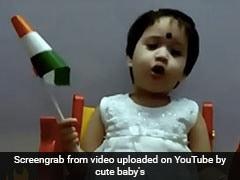 15 August 2018: छोटी सी बच्ची ने जबरदस्त अंदाज में गाया Jana Gana Mana, देखकर आप भी कहेंगे CUTE
