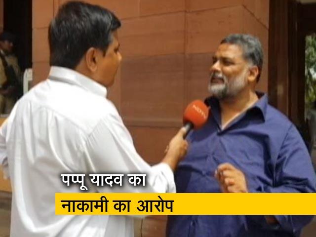 Videos : नेशनल रिपोर्टर : लोकसभा में उठा मुजफ्फरपुर रेप मामला