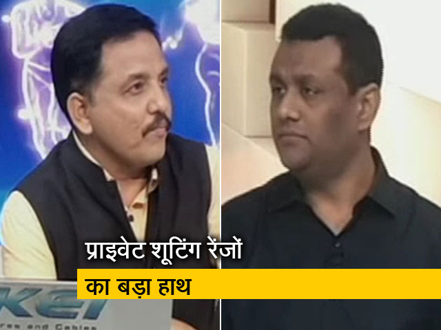 Videos : इस वजह से शूटिंग में कमाल दिख रहे हैं भारतीय खिलाड़ी
