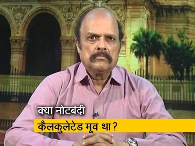 Videos : नोटबंदी से यूपी चुनाव में बीजेपी को क्या फायदा हुआ?
