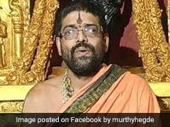 शिरूर मठ के प्रमुख लक्ष्मीवरा तीर्थ स्वामी का निधन, जानिए उनके बारे में सबकुछ