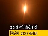 Video : बड़ी खबर : इसरो ने ब्रिटेन के दो उपग्रहों को अंतरिक्ष में स्थापित किया