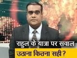 Video : मिशन 2019 : 'हिंदू' राहुल से बीजेपी क्यों बेचैन?