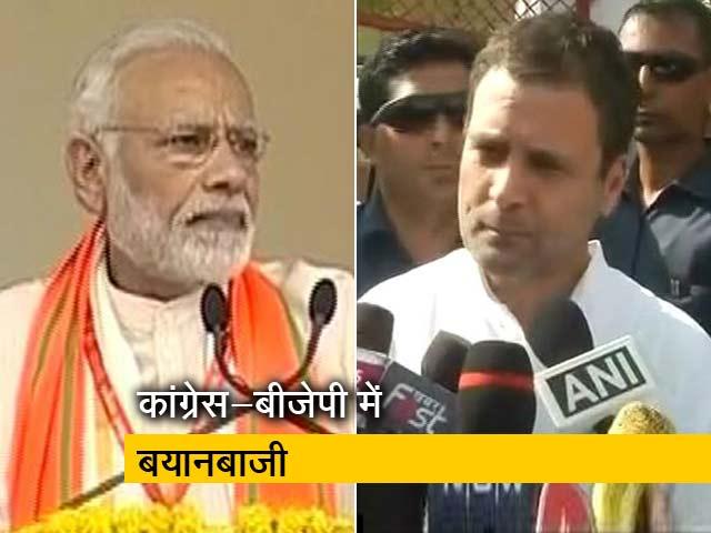 Video : न्यूज टाइम इंडिया: चुनावी बिसात पर आरोप-प्रत्यारोप