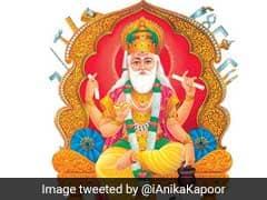 Vishwakarma Puja 2018: आज है विश्वकर्मा पूजा, जानिए इसका महत्व, पूजा विधि और आरती