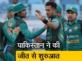 Videos : एशिया कप 2018 : पाकिस्तान ने हांगकांग को 8 विकेट से हराया