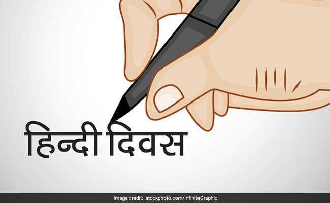 Hindi Diwas 2018: Here's Why We Celebrate This Day On September 14
