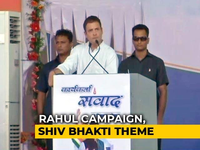 Video : Shivraj Chouhan Announcements Like Sachin Tendulkar's Runs: Rahul Gandhi