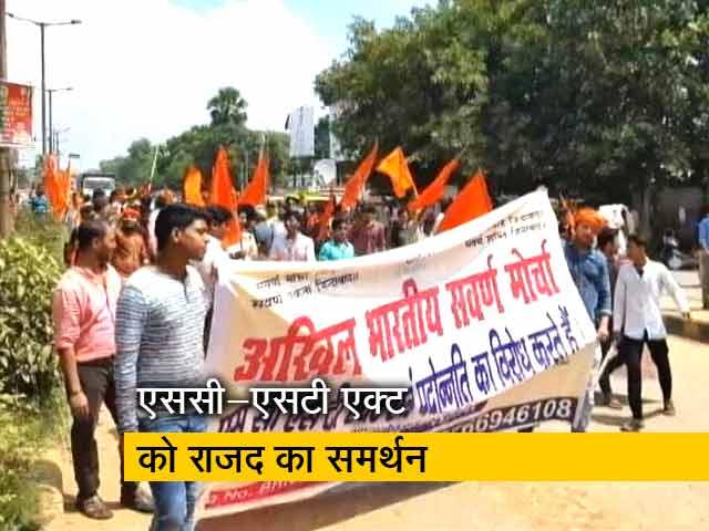Videos : एससी-एसटी एक्ट का तेजस्वी यादव ने किया समर्थन