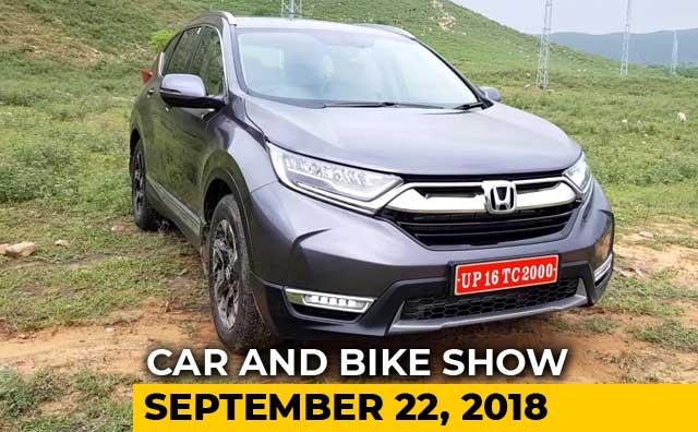 2018 Honda CR-V, Top 5 Car Launches In Festive Season
