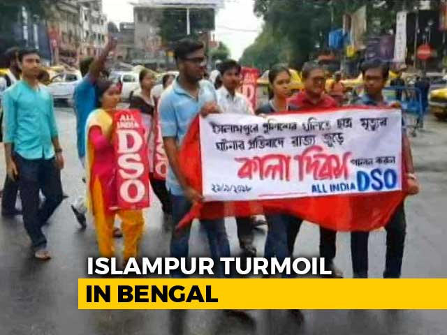 Video : Islampur Clashes, Student Deaths Risk Sparking New Political Flashpoint In Bengal