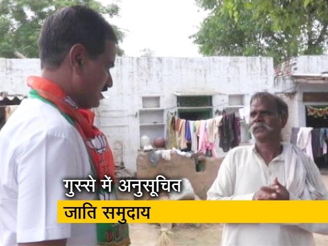 Videos : राजस्थान बीजेपी को एससी वोटों की फिक्र