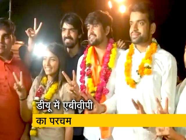 Video : दिल्ली विश्वविद्यालय छात्रसंघ चुनाव में एबीवीपी का परचम