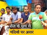 Video : तेल के दाम बढ़ने से मंडियों पर असर, ढुलाई महंगी होने से दुकानदार परेशान