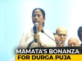 Video : Mamata Banerjee Announces Rs. 28 Crore Grant For Durga <i>Puja</i> Organisers