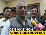 "Video : Imran Khan ""Propped Up By Pak Army, Let's Wait And Watch"": VK Singh"