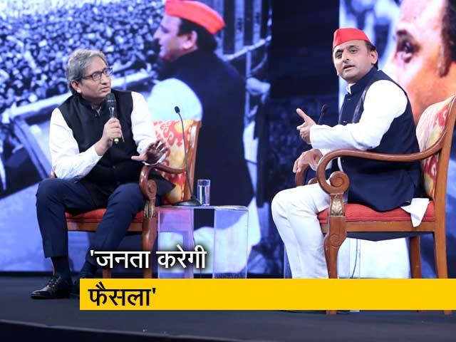 Videos : NDTV युवा : अखिलेश यादव बोले- 50 साल नहीं जनता 50 हफ्ते में कर देगी फैसला