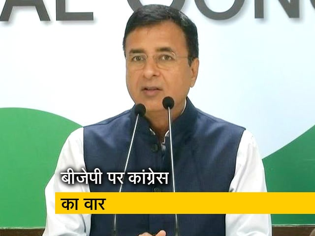 Video : राफेलः कांग्रेस बोली- UPA ने सरकारी कंपनी, तो मोदी सरकार ने अंबानी को दिया ठेका