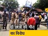 Video : पश्चिम बंगाल में बीजेपी का 12 घंटे का बंद