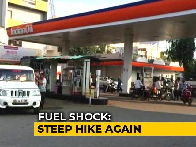 Video : Petrol Price Reaches 90.57 Rupees In Mumbai, Diesel Rate Witness Fresh Hike