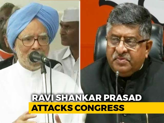 Video : Ravi Shankar Prasad Challenges Manmohan Singh Over Fuel Price Hike