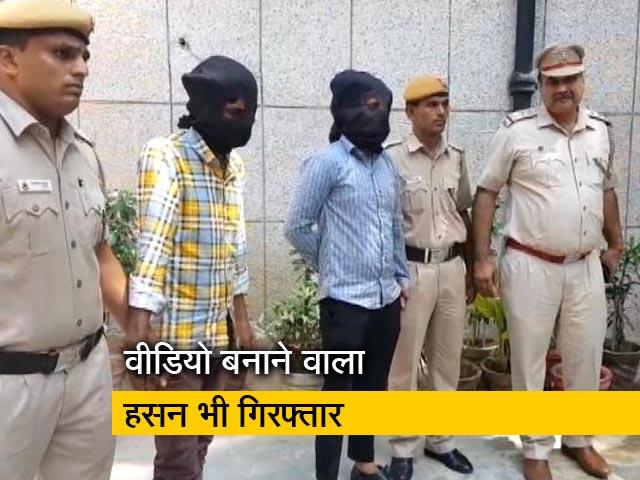 Videos : दिल्ली : लड़की से मारपीट के आरोपी रोहित तोमर न्यायिक हिरासत में