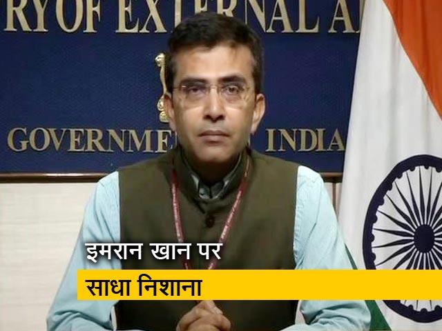 Videos : सिटी सेंटर: भारत ने रद्द की पाक से बैठक और सर्जिकल स्ट्राइक पर सियासत
