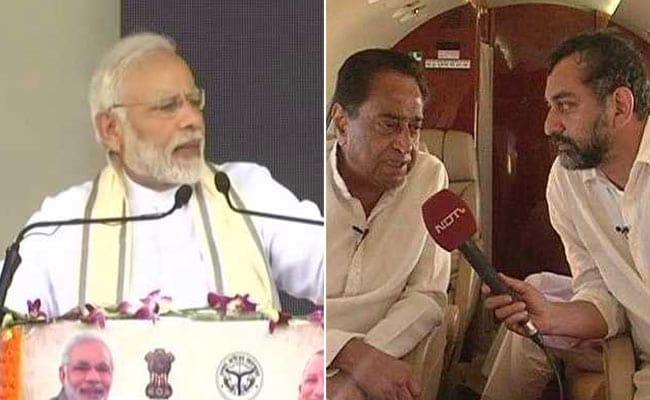 5 बड़ी खबरें : MP में सीएम पद की दावेदारी पर यह बोले कमलनाथ, PM मोदी ने वाराणसी को करोड़ों की परियोजनाओं की सौगात दी