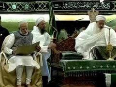 जानिए कौन हैं बोहरा मुसलमान, जिनके कार्यक्रम में पहुंचे पीएम नरेंद्र मोदी