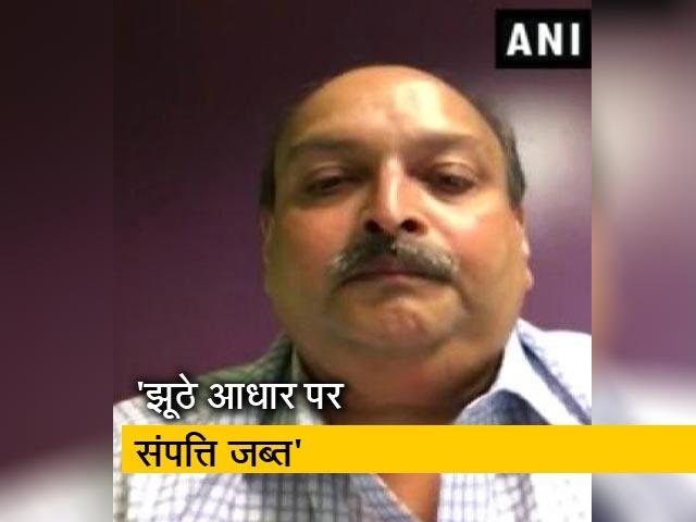 Video : न्यूज टाइम इंडिया: PNB घोटाले पर चौकसी की सफाई