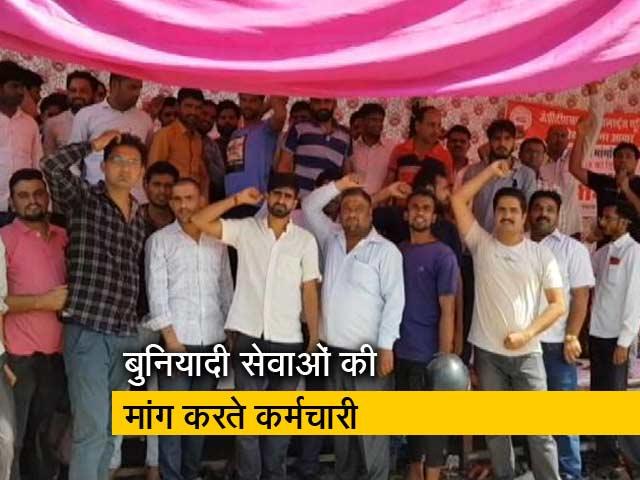 Videos : राजस्थान में हड़ताल ही हड़ताल