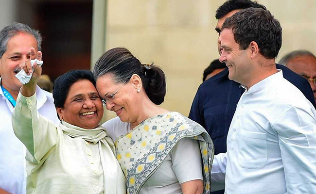 'Coalition Not In Congress DNA': BJP's Dig After Mayawati's Announcement