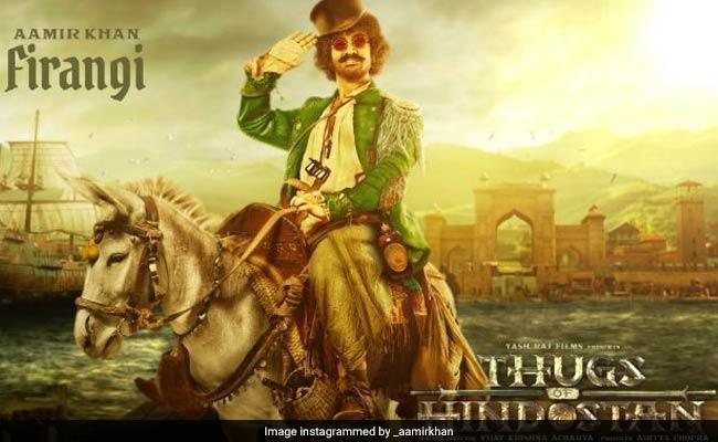 Thugs Of Hindostan: 'फिरंगी' बने आमिर खान बोले- दादी कसम, ऐसा इंसान धरती पर नहीं मिलेगा...