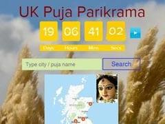 Durga Puja 2018: বিলেতের কোথায় হচ্ছে দুর্গা পুজো ? জানাবে বঙ্গসন্তানের ওয়েবসাইট