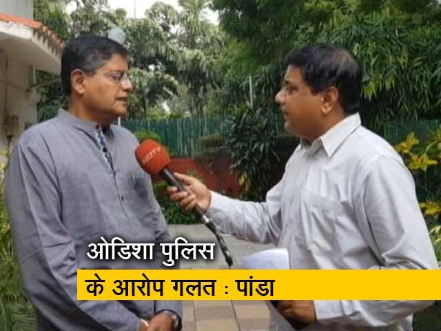 Videos : ओडिशा पुलिस ने सीज किए पूर्व सांसद जय पांडा के तीन हेलिकॉप्टर