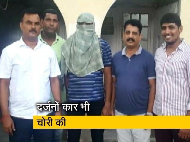 Video : दिल्ली :  100 से ज्यादा चोरियां कर चुके 'सुपर चोर' एकांत को पुलिस ने पकड़ा