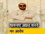Video : दिल्ली से एक ब्लॉगर को किया गया गिरफ्तार