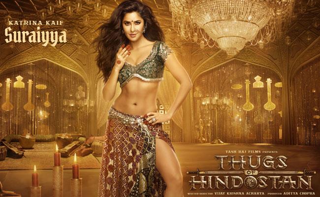 Thugs of Hindostan: 'धूम-3' के समय ही कैटरीना पर आ गया था आमिर का दिल, बोले- कहने की हिम्मत नहीं हुई