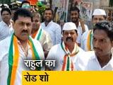 Video : भोपाल में राहुल गांधी का 18 किमी लंबा रोड शो