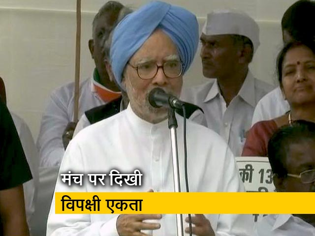 Videos : मिशन 2019: कांग्रेस समेत 21 दलों का भारत बंद