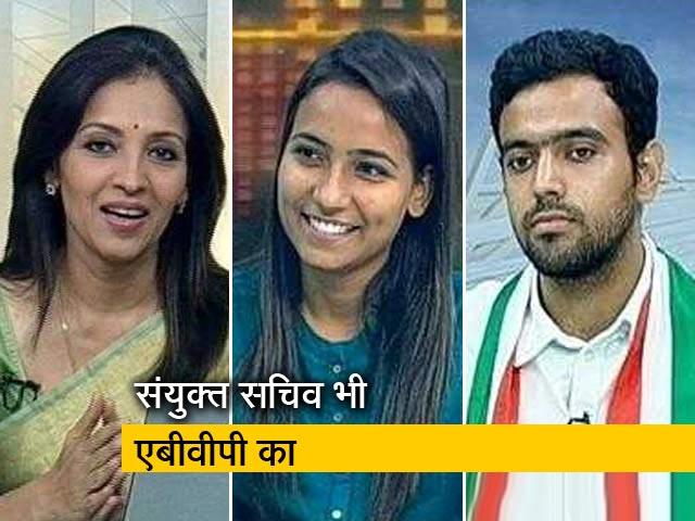 Video : इंडिया 8 बजे : दिल्ली यूनिवर्सिटी में ABVP का परचम