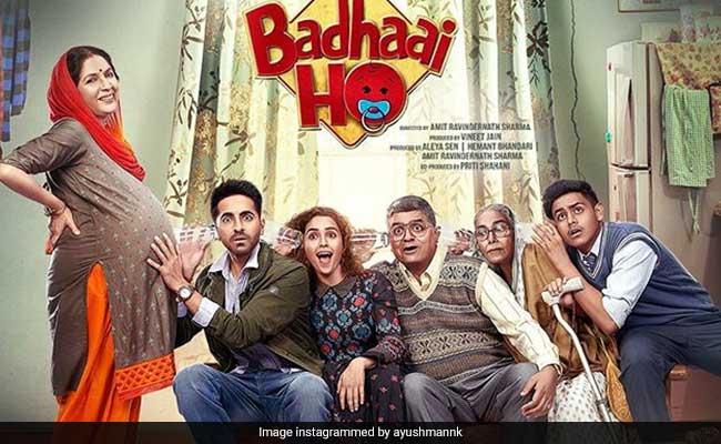 Badhaai Ho Trailer: 'मम्मी' हुईं प्रेग्नेंट तो आयुष्मान खुराना की जिंदगी में ऐसे मची खलबली
