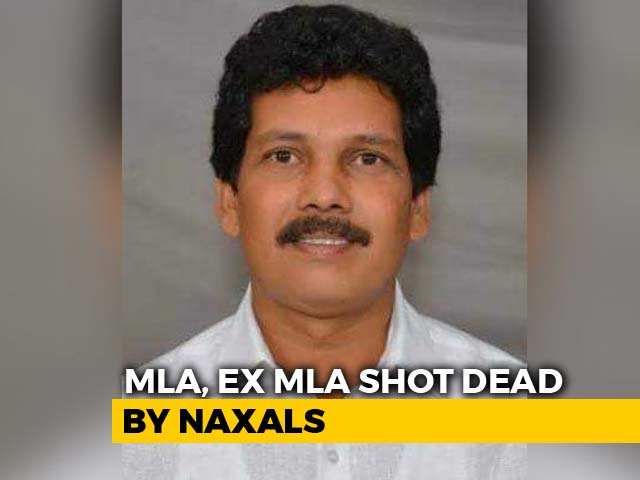 Video : Andhra Lawmaker, TDP Leader Shot Dead By Maoists: Police